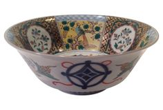 Chinoiserie Center Bowl