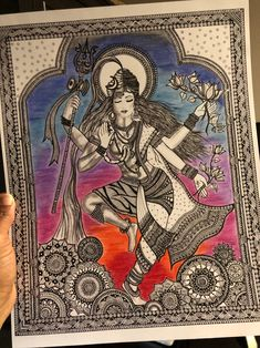 Ardhanarishvara Art Print , Home Decor, Dance Lover Gift - jully Madhubani Art, Madhubani Painting, Kalamkari Painting, Shiva Art, Hindu Art, Doodle Art Drawing, Art Drawings, Drawing Sketches, Pencil Drawings