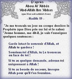 hadith - Invocation Islam Mariage