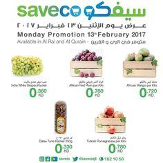 كل يوم اثنين هو يوم تحطيم الاسعار في #سيفكو الري والقرين #سيفكو Every Monday Is Shocking Prices Day  In #Saveco Al-Rai and Al-Qurain