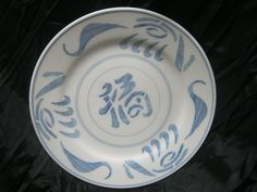Pier 1 Imports Dinner Plate Blue Lines Portugal Dinnerware #Pier1Imports