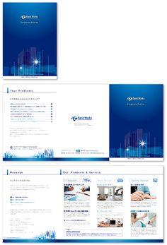 株式会社ランドワークス 様|会社案内デザイン制作事例|パンフレット制作.jp Pamphlet Design, Booklet Design, Flyer Design, Layout Design, Print Design, Design Design, Company Profile Template, Company Profile Design, Corporate Brochure Design