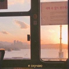 Korean Quotes, Funny Arabic Quotes, Quote Aesthetic, Aesthetic Photo, More Than Words, Some Words, Because I Love You, English Writing, Cute Icons