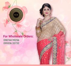 Best quality sarees available. Call 098744 99256 for wholesale orders. #sarees #saree #dress #WomensFashion #fashion #WholesaleOrder