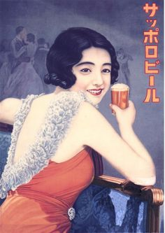 Another already-owned item: prints of vintage Japanese beer advertisements. Japanese Beer, Japanese Poster, Vintage Japanese, Vintage Labels, Vintage Ads, Vintage Posters, Beer Advertisement, Advertising, Sapporo Beer