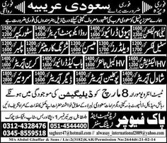 Telecom Technician Drivers Jobs in Saudi Arabia
