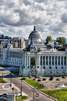Kazan, capital of Tatarstan Republic, Russia
