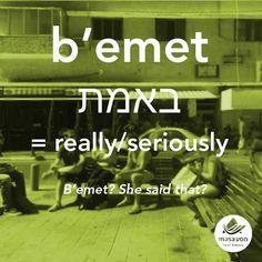 Hebrew slang More