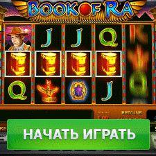 рева покер онлайн игровые автоматы lang ru