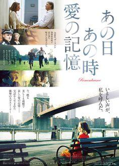 映画『あの日 あの時 愛の記憶』 - シネマトゥデイ