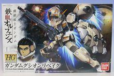 HGIBO 1/144 GUNDAM GUSION REBAKE: くらくらプラモ's Box Open REVIEW. Big Size Images http://www.gunjap.net/site/?p=291902