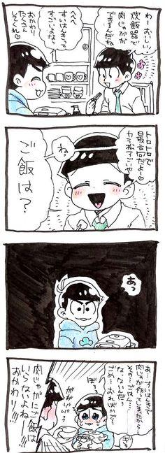 [R-18]「腐まつ(幼児化、ケモ化有なんでも許せる方向け)」/「ふぁに味」の漫画 [pixiv]