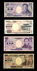 日本紙幣 Japanese paper money