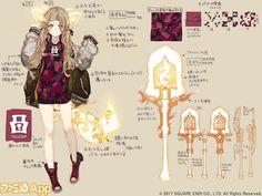 デザイン画_赤ずきん_現実編 (1) Fantasy Character Design, Character Creation, Character Design Inspiration, Game Character, Character Concept, Concept Art, Fantasy Characters, Female Characters, Anime Characters