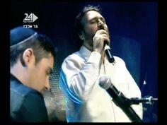 בני וגד אלבז - אם אשכחך ירושלים Bnei End Gad Elbaz If I forget Jerusalem - YouTube