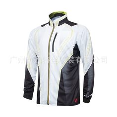 New Brand Fishing Clothing 2016 Professional Fishing Shirts Long Sleeve Bamboo Fiber UPF 50+ Breathable Quick Dry Shirt MQ001   Tag a friend who would love this!   FREE Shipping Worldwide   Get it here ---> http://extraoutdoor.com/products/new-brand-fishing-clothing-2016-professional-fishing-shirts-long-sleeve-bamboo-fiber-upf-50-breathable-quick-dry-shirt-mq001/