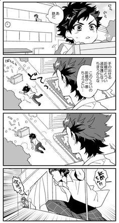 Manga Anime, Anime Art, Sleepy Ash, Comedy Anime, Boy Poses, Ensemble Stars, Anime Comics, Akatsuki, Kawaii Anime