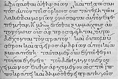 This is all about writing greek script