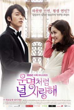 Fated to Love You Releases Adorably Charming Official Drama Posters | A Koala's Playground