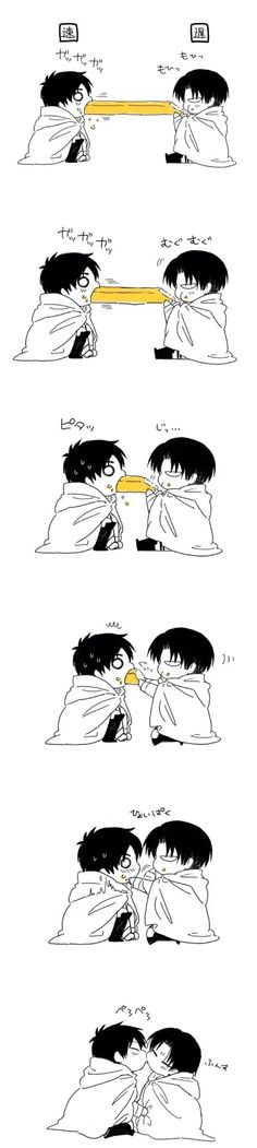 Attack on Titan (Shingeki no Kyojin) - Eren Yeager x Levi Ackerman - Ereri