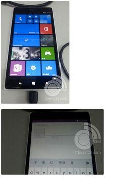 Chinese Lumia 1520 images surfaces - #chineselumia1520