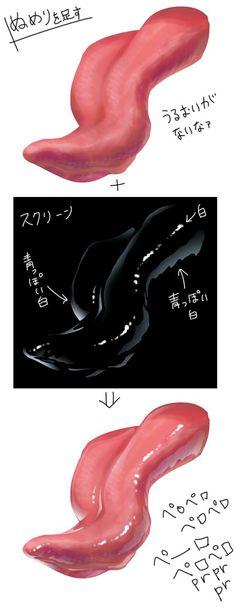 """壁埋まり子 on Twitter: """"粘膜系ハイライト 俺なりの描き方 https://t.co/4Fgjli8Xon"""""""