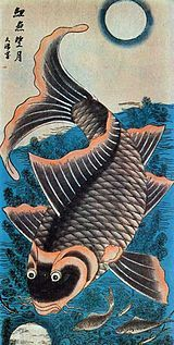 Vietnamese art - Typical Đông Hồ folk woodblock print of a carp