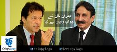 Imran Khan Rejects Reply To Iftikhar Chaudry
