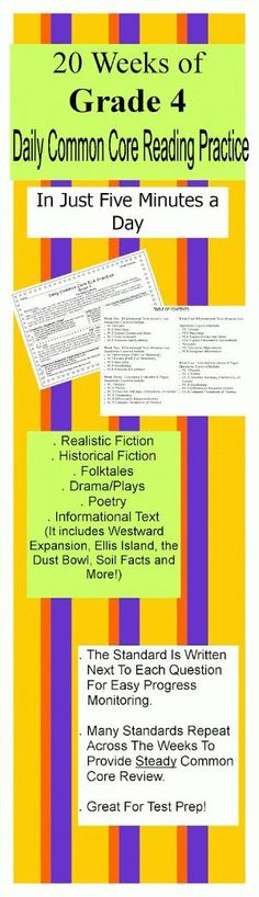 ~20 Weeks of Common Core Reading Practice~ It includes a reading passage for each day of the school week.  Realistic fiction, historical fiction, informational text, poetry, plays, and folktales are included.  Nearly all of the Common Core Literature and Informational Text Standards are included.  Standards repeat across the weeks to provide steady Common Core review.  $ by camille