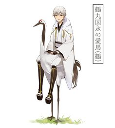 Tsuru : crane Touken Ranbu, Manga, Japanese Art, Vocaloid, Anime Guys, Sword, Wattpad, Funny, Blade