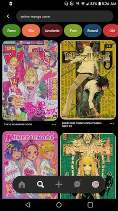 90s Aesthetic, Manga Covers, In Writing, Death Note, Anime, Memories, Retro, Poster, Names