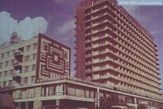 Ani Hotel on Satyat-Nova Street in Yerevan, Armenia #vintage #armenian #photography