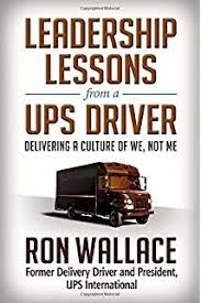 44 best ups images on pinterest funny images united parcel image result for ideas for decal on car ups retired fandeluxe Image collections