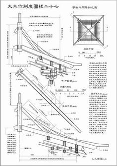 chinese architecture buildings roof brackets china walls