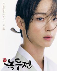 """The Tale of Nokdu"" Jang Dong-yoon's Fan Cafe Members Double @ HanCinema :: The Korean Movie and Drama Database Drama Korea, Lee Joo Bin, Asian Actors, Korean Actors, Jung Joon Ho, Park Bogum, Kbs Drama, Drama Tv, Kim Sohyun"