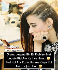 Attitude Quotes For Girls, Crazy Girl Quotes, Funny Girl Quotes, Bff Quotes, Very Funny Memes, Latest Funny Jokes, Some Funny Jokes, Funny Facts, Hilarious