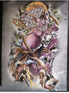 Raijin Tattoo, Japanese Tattoo Designs, Samurai Tattoo, Asian Art, Oriental, Illustration, Abstract, Tattoos, Artwork