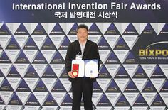 Inventor name: SunCheon Mun, Invention Name: Skirt Extending Distance, Nationality: Korean