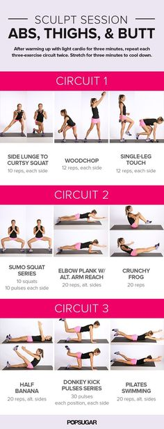 Print this sculpt session exercise guide and work your core, legs, and tush!