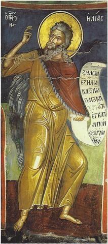 Icons of Greek Orthodox Saints E - F Religious Icons, Religious Images, Religious Art, Byzantine Icons, Byzantine Art, Monastery Icons, Greek Icons, Roman Church, Jesus Christ