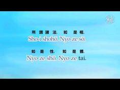 Il buddismo di Nichiren Daishonin. Imparare la pronuncia di Gongyo - YouTube