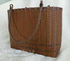 Paracord, Laundry Basket, Straw Bag, Wicker, Weaving, Bags, Paper Crafts, Paper Envelopes, Bushel Baskets