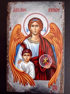 Guardian Angel by Konstantínos Tsirakídis of Thessaloniki Orthodox Catholic, Orthodox Christianity, Catholic Art, Romanesque Art, Roman Church, Religion, Armor Of God, Icon Collection, Art Icon