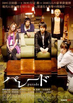 Parade (Japan) 2009