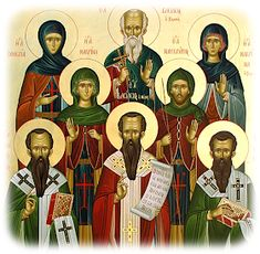 Catholic Online Newsletters will keep you informed of news and information about the Catholic Church. Thank You for Subscribing to Catholic Online Newsletters. Byzantine Icons, Byzantine Art, Religious Education, Religious Art, Christian Mysticism, Catholic Online, Paint Icon, St Basil's, All Saints Day