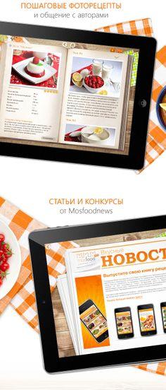 Mosfoodnews for iPad by TTG , via Behance