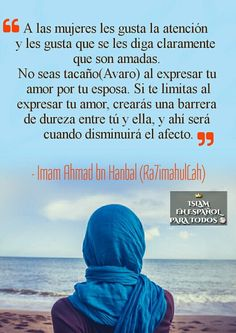 69 best islam español images on pinterest islam allah and allah islam