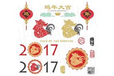 Rooster Chinese New Year 2017 by YenzArtHaut on @creativemarket