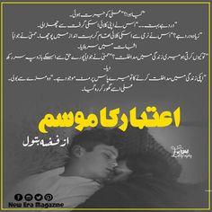 List Of Romantic Novels, Write Online, Urdu Novels, Writing Styles, Reading Online, Continue Reading, No Response, Writer, Thankful