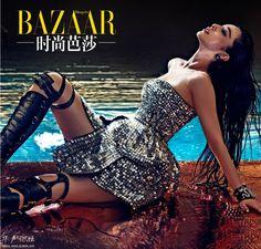 Fan Bing Bing Harper's Bazaar China